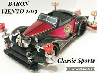 6号車改 Baron Classic sports